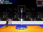 Gioca gratis a One on One Basketball Challenge