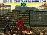 Gioca gratis a The King of Fighters