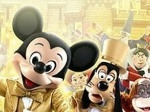 Gioca gratis a Disney Trova le differenze