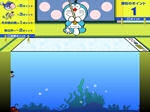 Gioca gratis a Doraemon Fishing