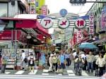 Gioco Il puzzle di Tokyo