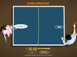 Gioco Onsen Ping Pong